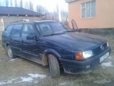 теплые платья для полных в Кыргызстан: Volkswagen Passat CC 1.8 л. 1994