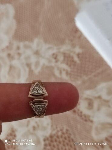 пилорама ссср в Кыргызстан: Кольцо золотое с платиной размер 16.5 или 17. Ссср