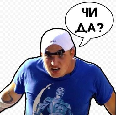 Доброго времени суток вам. Ищу работу сутки через двое( 1/2 ) Охрана. в Бишкек