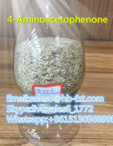 High purity Chinese 4-Aminoacetophenone powder,high quality and best в Дружба