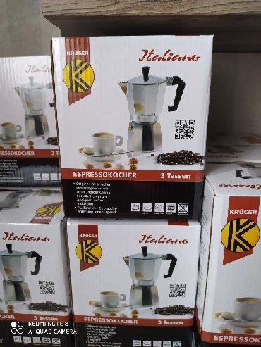 гейзерная кофемашина в Кыргызстан: Гейзерные кофеварки итальянские гейзерные на три персоны-2500 сом на
