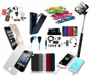 защитные пленки для мобильных телефонов в Кыргызстан: Аксессуары для мобильных телефонов!и аксессуары для автомобилей!для