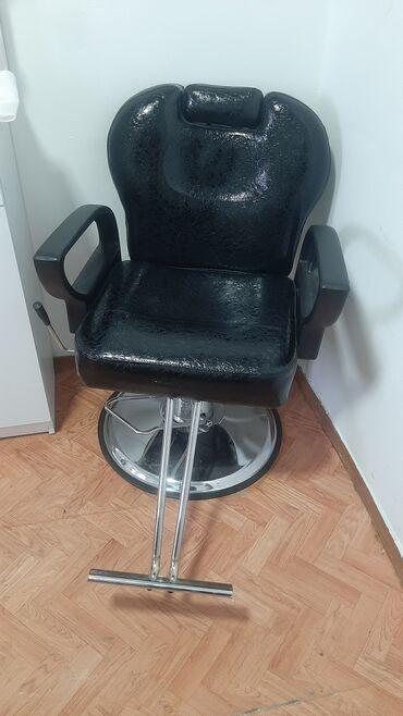 Кресло | Другой тип кресла | Другое назначение кресла