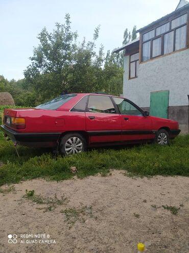 Audi Другая модель 1.8 л. 1986