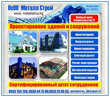 ad-image-50259229