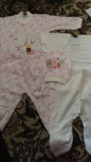 Новорожденный костюм на выписку, новое,разные расцветки в Сокулук
