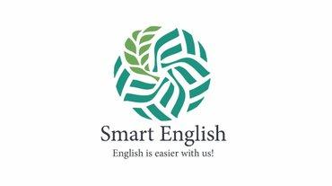 Курсы английского языка по эффективной программе! в группе 8-10 челове в Бишкек