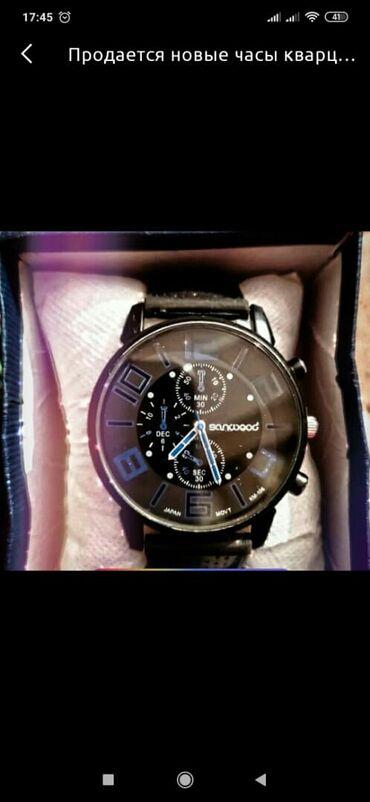 Продается новые часы осталось одна штука недорого бонус бесплатная