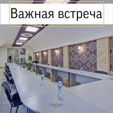 кафе для поминок в Кыргызстан: У вас важная встреча и вы не знаете где её провести? Тогда вам нужно к
