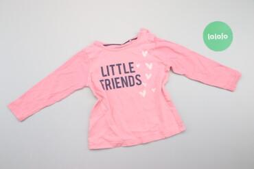 Детская одежда и обувь - Киев: Дитяча кофтинка Little Friends Lupilu, вік 1-2 р., зріст 86-92 см    Д