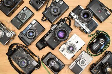 КУПЛЮ СТАРЫЕ фотоаппараты пленочные×nikon, konica, contax, mamiya