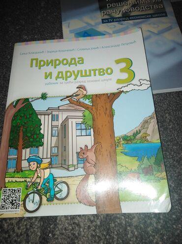 Sport i hobi - Barajevo: Priroda i drustvo udzbenik 3.razred