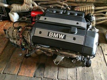 Двигатель,мотор bmw 2.5 М54 би ванус цена за двигатель без навесного п