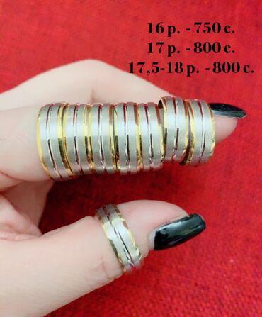 Серебряные обручальные кольца с напылением из родия.  Размеры и цены у