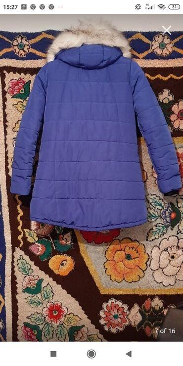 Личные вещи - Сокулук: Продаю куртку окончательно