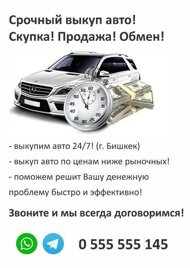 продаю скутер бишкек в Кыргызстан: Другое 2004
