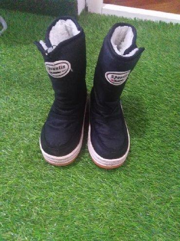 Zimske čizme za dečake, tople, nepromočive, broj 32