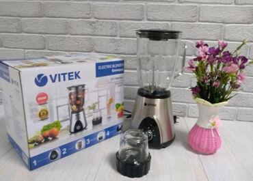 Настольный блендер Vitek VT-1988 BKБлендер Vitek настольный с чашей
