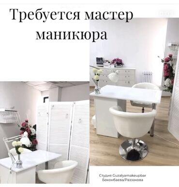 sosisochnyj apparat в Кыргызстан: Место сдается в аренду