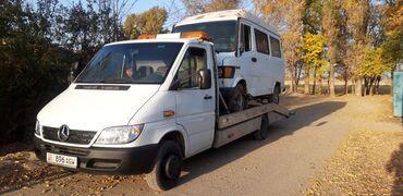 Эвакуатор | С ломаной платформой Бишкек