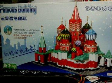 Конструктор распродажа игрушка для мальчика ,  игрушки распродажа конс в Бишкек