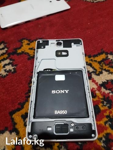 продаю на запчасти. Sony zr.. нет дисплей. батарея целая. в Лебединовка - фото 2