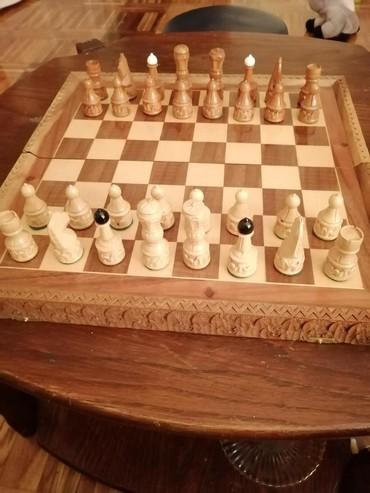 Igre na tabli | Srbija: Šah drveni duborez u odličnom stanju bez jedne ogrebotine nov vredi