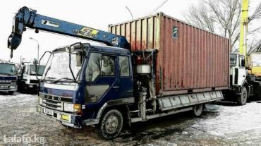 Услуг крана манипулятора - Кыргызстан: Кран. манипулятор. автовышка. эвакуатор, доставка грузов по городу