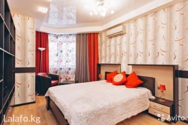 Сдаются уютные квартиры посуточно, на в Бишкек