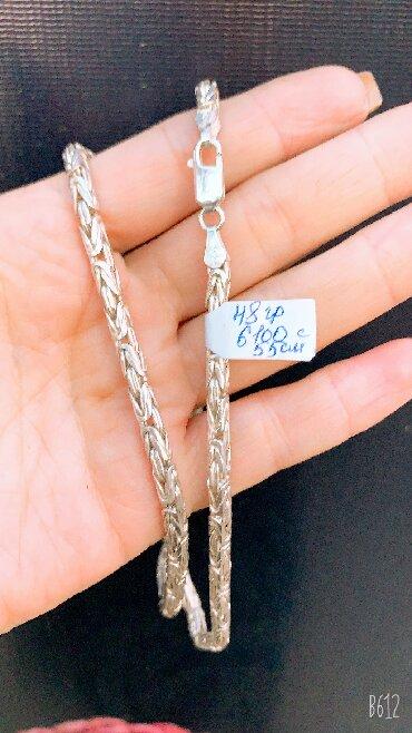 серебро оптом из турции в Кыргызстан: Новая Мужская Серебряная Цепь Лисий Хвост   Самый лучший подарок для