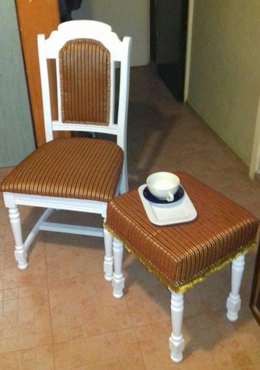 Kuća i bašta | Beograd: Stolica sa tabureom, ROMANTIKA,kompletno restaurirano, nov tapacirung