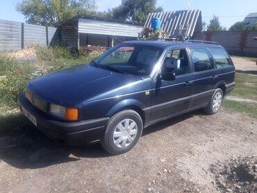 Volkswagen - Бишкек: Volkswagen Passat Variant 1.8 л. 1990