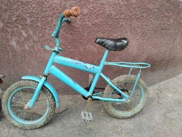 Продаю детские велосипеды в хорошем состоянии всё работает