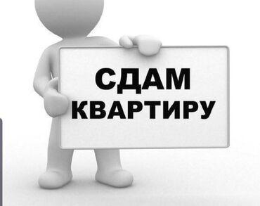 Сдается квартира: 2 комнаты, 35 кв. м, Бишкек