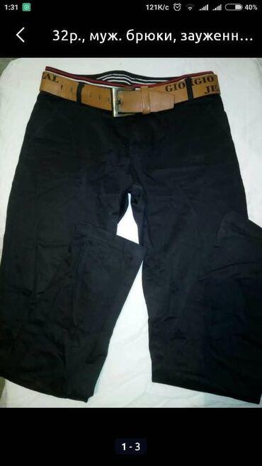 32р., муж. брюки, зауженные, черные. Ткань плотная, гладкая, немного