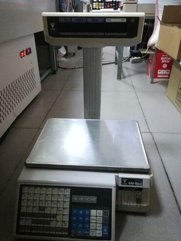 philips pfl h в Кыргызстан: Срочно продаю весы электронные с печатью штрих кодом. Дёшево в
