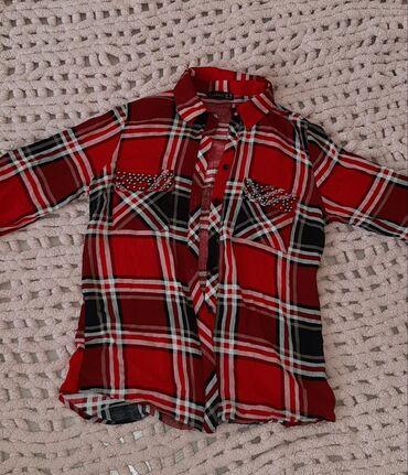 РубашкаРасцветка: красная Фирма:CANES Размер: MВозврату не подлежит