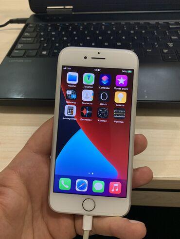 alfa romeo spider 32 mt - Azərbaycan: İşlənmiş iPhone 7 32 GB Qızılı
