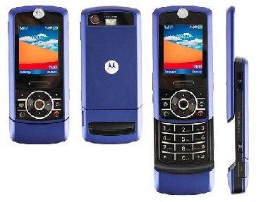 Motorola в Кыргызстан: Куплю корпус на Motorola RIZR Z3. Любого цвета. НОВЫЙ ИЛИ Б/У. Или