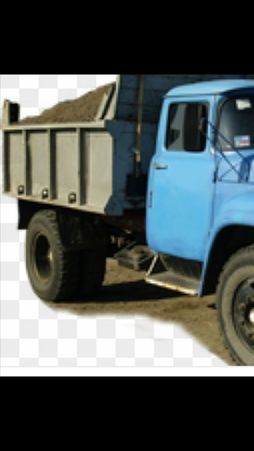 Зил камаз доставка груза песок гравий в Бишкек