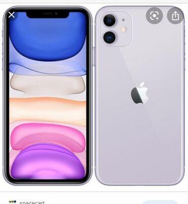IPhone 11 | 128 GB | Yaşıl | Yeni | Zəmanət, Kredit, Sənədlərlə