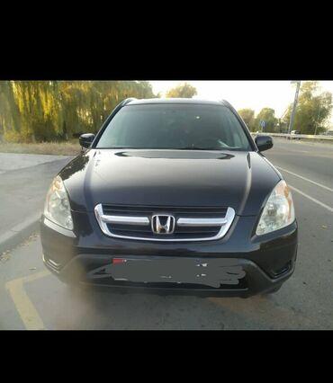 Honda CR-V 2 л. 2004 | 222258 км
