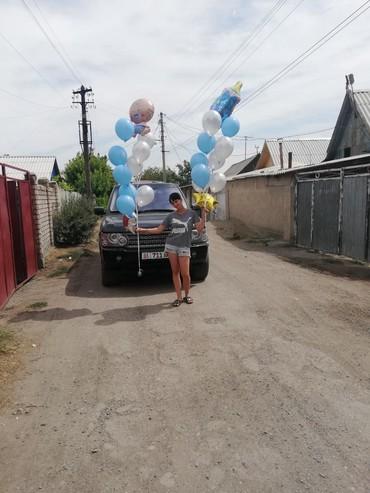 шары фонарики в Кыргызстан: Гелиевые шары