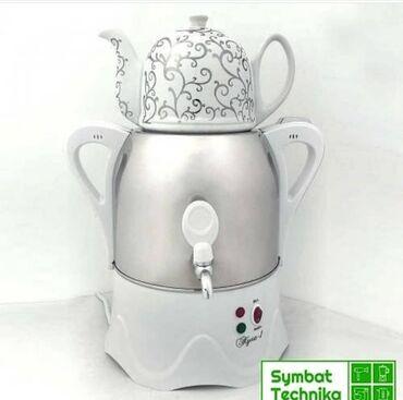 Самовар чайник фарфор 3.5л термостат с крайником с удобными ручками