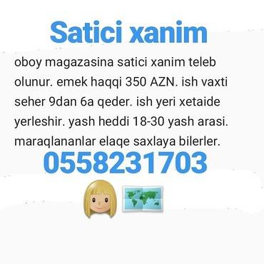 ad-image-51171367