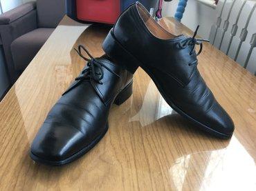 Туфли мужские  • кожаные натуральные  • размер 40-40,5 (250) • качеств в Бишкек