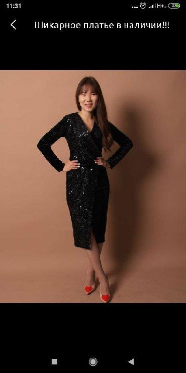 серьги золото 375 проба в Кыргызстан: Сдаю вечернее платье на прокат. 46-48 размер. Сидит по фигуре просто