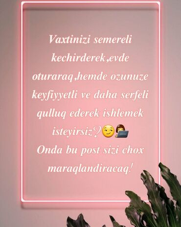 dizayner is elanlari - Azərbaycan: Marketoloq. İstənilən yaş. Natamam iş günü