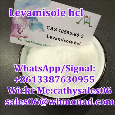 Veterinary Medicine Levamisole Hydrochloride CAS -5 Levamisole HCl