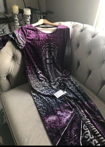 Изумительное бархатное платье размер 50-54, объем талии 88, длина